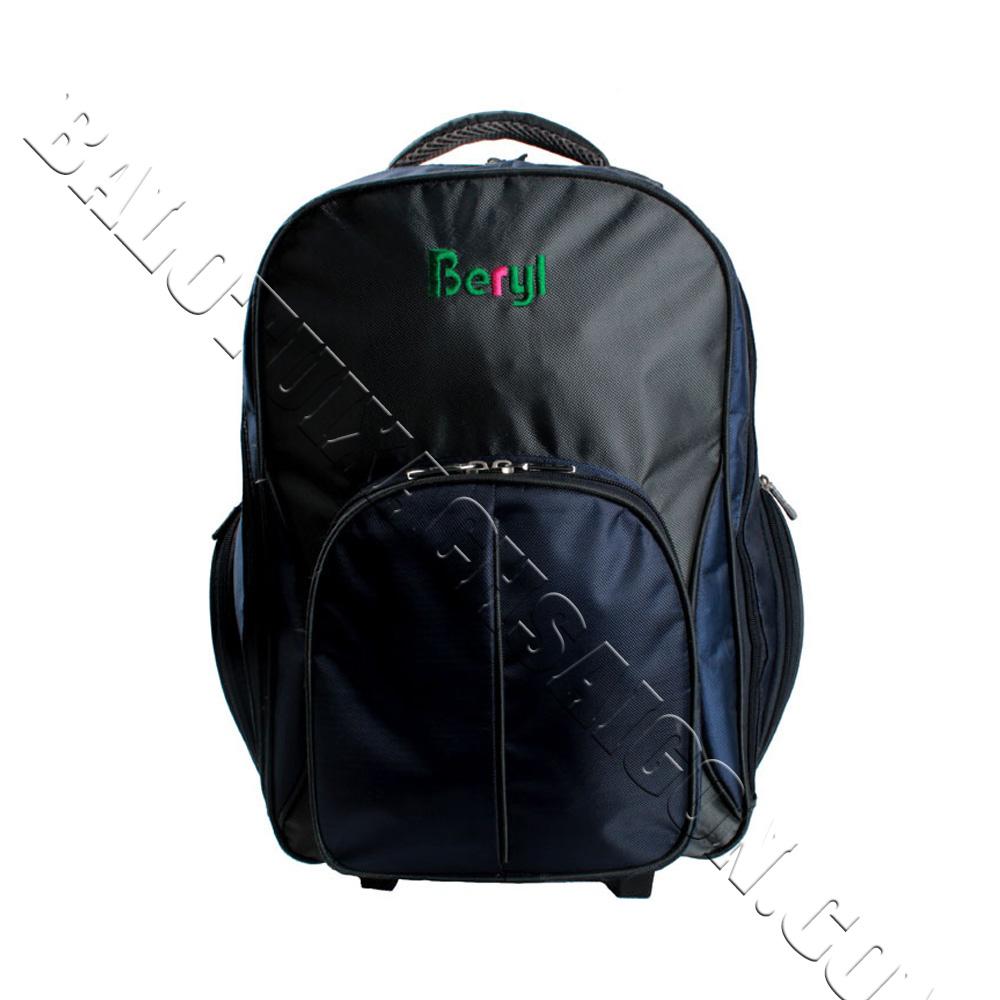 Balo qua tang BTS531